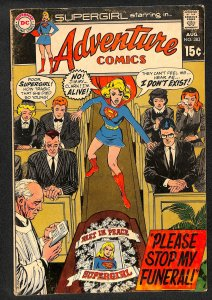 Adventure Comics #383 (1969)