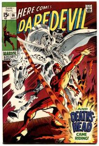 DAREDEVIL #56 1969-MARVEL COMICS-1ST DEATH'S HEAD HIGH GRADE
