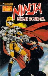 Ninja High School #10 VF/NM; Malibu | save on shipping - details inside