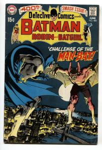 Detective  #400 comic book 1st MAN-BAT Neal Adams Batman DC