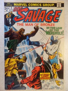 DOC SAVAGE # 8