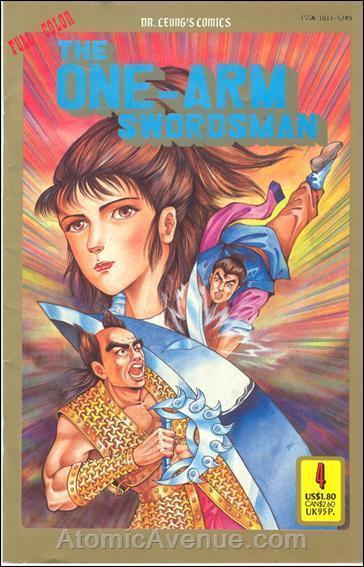 One-Arm Swordsman #4 VF/NM; Dr. Leung's | save on shipping - details inside