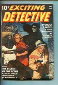 Exciting Detective-#1-FALL-1940-PULP TORTURE-SOUTHERN STATES PEDIGREE-vf+