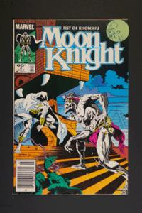 Moon Knight #2 July 1985