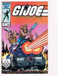 G.I. Joe # 51 Marvel Comic Books Hi-Res Scan Awesome Issue Bronze Age WOW!!! S22