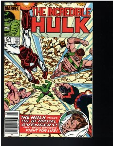 The Incredible Hulk #316 (1986)