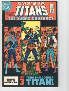 NEW TEEN TITANS 44 VG+ 4.5 1st APPEARANCE  NIGHTWING!!