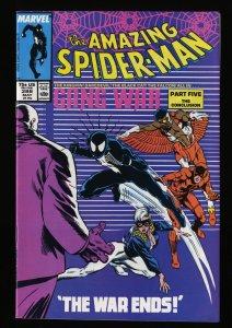 Amazing Spider-Man #288 NM+ 9.6 Marvel Comics Spiderman