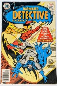 Detective Comics #466 (Dec 1976, DC) VG/FN 5.0 Signalman appearance