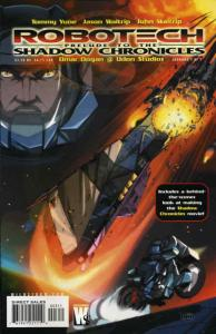 Robotech: Prelude to the Shadow Chronicles #3 VF/NM; WildStorm | save on shippin