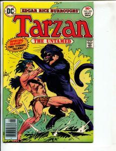 Tarzan-#253-1976-DC-BRONZE-AGE-Joe Kubert-NM-