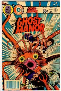 GHOST MANOR (1971-1984) 58  VG-F  Aug. 1981