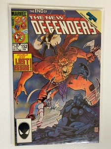 The New Defenders #152 Direct Edition Last Issue 8.0 VF (1986)