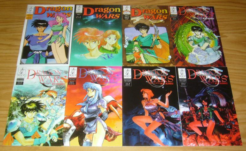 Dragon Wars #1-11 VF/NM complete series - ironcat manga - ryukihei set lot 1998
