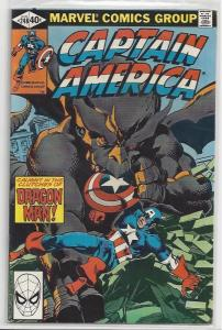 Captain America #248 Autographed Old School Style by John Byrne
