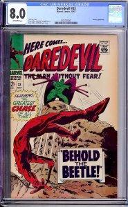 Daredevil #33 (Marvel, 1967) CGC 8.0