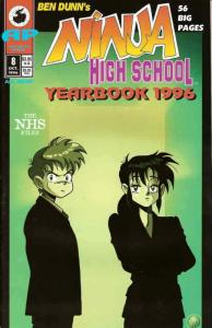 Ninja High School Yearbook #8 VF/NM; Malibu | save on shipping - details inside