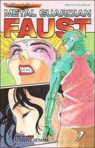 Metal Guardian Faust #7 VF/NM; Viz | save on shipping - details inside
