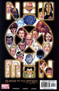 New X-Men #140, NM (Stock photo)