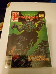Knights of Pendragon (UK) #16 (1991)
