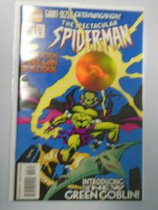 The Spectacular Spider-Man #225 3D Holodisk Cover Giant-Size 8.0 VF (1995)