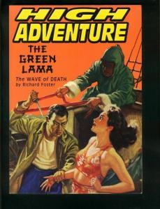 HIGH ADVENTURE #84-GREEN LAMA-WAVE OF DEATH-RICHARD FOSTER *REPRINT* NM