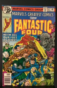 Marvel's Greatest Comics #81 (1979)