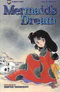 Mermaid's Dream #3 VF/NM; Viz | save on shipping - details inside