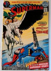 Superman #249 DC 1972 VF+ Bronze Age Key 1st Appearance Terra-Man Comic Book