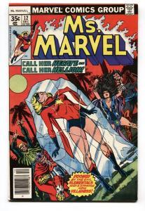 MS. MARVEL #12-1977-HIGH GRADE-VF/NM-Bronze-Age Marvel