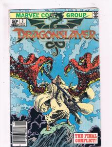 Dragon Slayer # 2 VF Marvel Comic Books Comic Adaptation Of The Movie WOW!! SW12