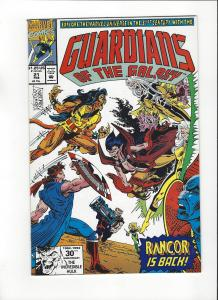 Guardians Of The Galaxy #21 Rancor NM