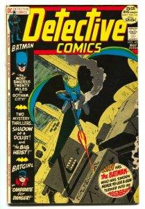 DETECTIVE COMICS #423 1972- BATMAN BATGIRL-comic book FN+