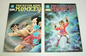 Trickster King Monkey #1-2 FN complete series based on wu cheng-en folk story