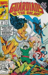 Guardians of the Galaxy #28 VF/NM; Marvel   save on shipping - details inside