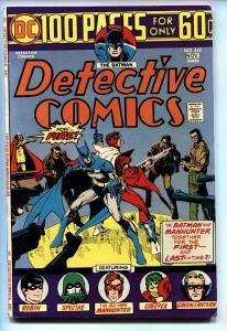 DETECTIVE COMICS-#443 comic book Origin of the CREEPER - BATMAN