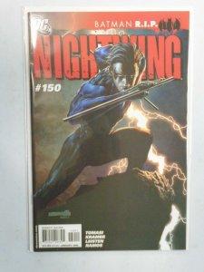 Nightwing #150 8.0 VF (2009 1st Series)