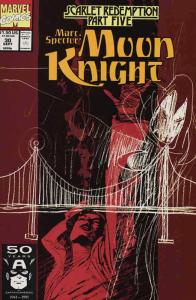 Marc Spector: Moon Knight #30 FN; Marvel | save on shipping - details inside