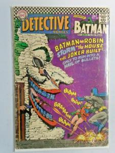 Detective Comics #365 cover detached 1.5 (1967)
