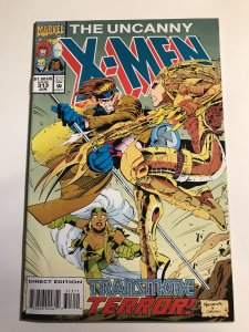 X-Men #313
