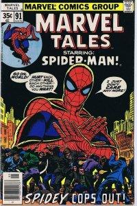 Marvel Tales #91 ORIGINAL Vintage 1978 Spider-Man Cops Out