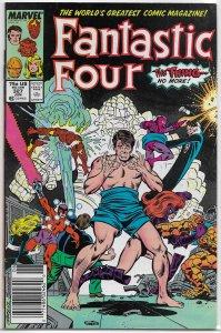 Fantastic Four   vol. 1   #327 FN (Dreamquest Saga) Englehart/Pollard