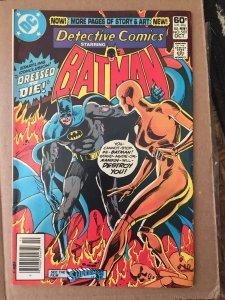 Detective Comics #507