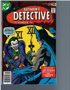 Detective Comics #475 (1978)
