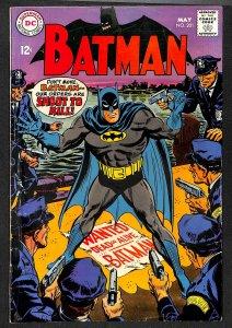 Batman #201 VG/FN 5.0