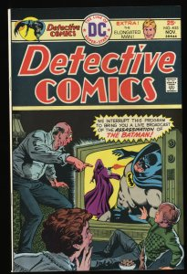 Detective Comics #453 NM- 9.2