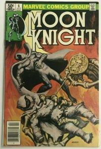 MOON KNIGHT#6 FN/VF 1981 MARVEL BRONZE AGE COMICS
