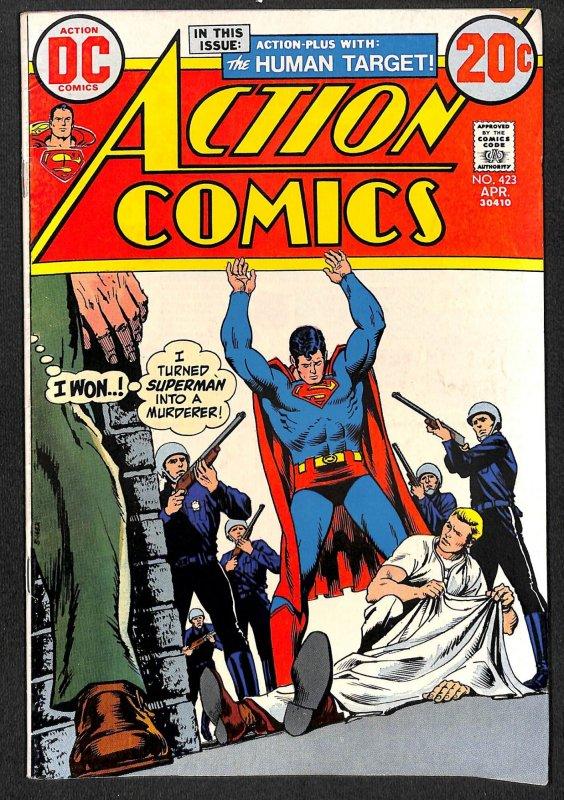 Action Comics #423 (1973)