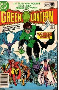 Green Lantern #142 (1960 v2)  Marv Wolfman George Pérez Omega Men NM-