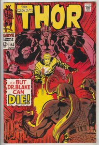 Thor, the Mighty #153 (Jun-68) VF/NM High-Grade Thor